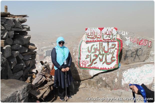 2014_Jabal Nur